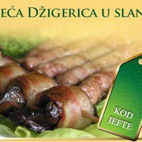 Pileća džigerica u slanini