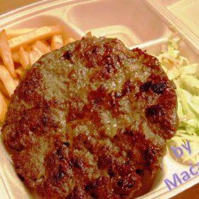 Gurmanska pljeska obrok