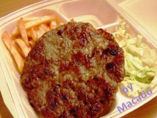 Gurmanska pljeska obrok Maćado Bele Vode dostava
