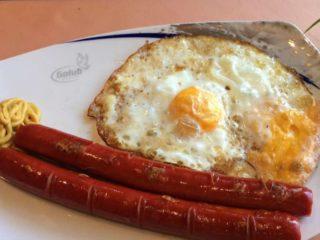 Mediteran doručak dostava