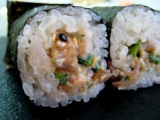 Negitoro Fine Sushi Bar dostava