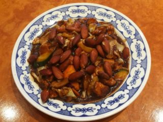 11. Chicken with almonds delivery