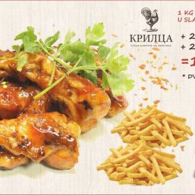 1kg Crispy wings in hot n sweet sauce + 2 crepes + 2 French fries delivery