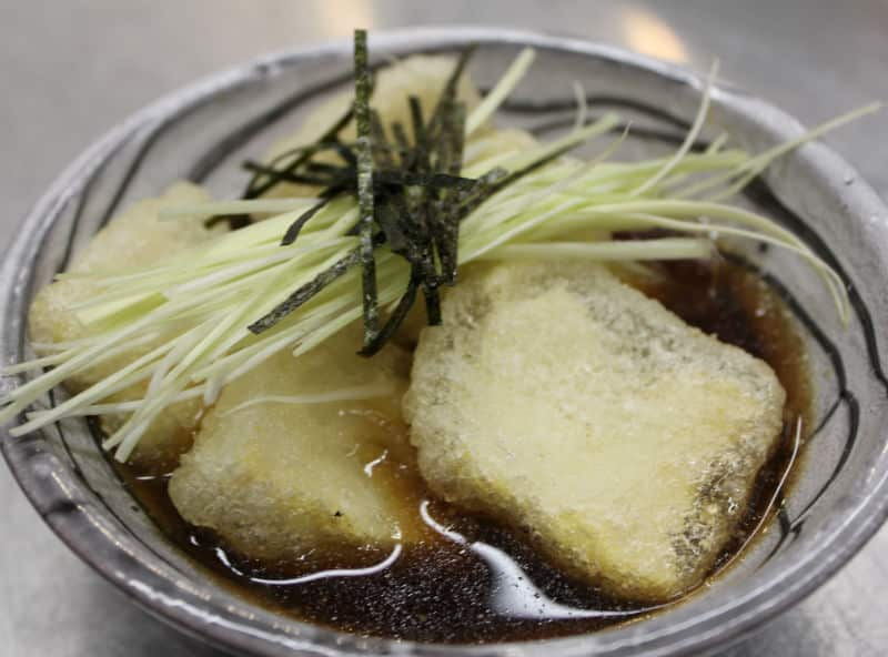 Agedaši tofu dostava