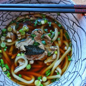 Niku beef udon delivery