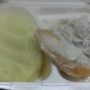 Piletina u sosu od pečuraka  obrok