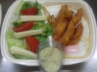 3 eggs, fried chicken sticks, tartar sauce, seasonal salad, cheese delivery