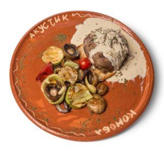 Biftek u sosu od vrganja Konoba Akustik dostava