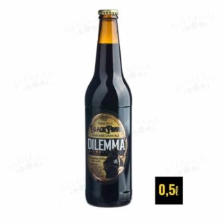 Dilemma - Black Pearl delivery