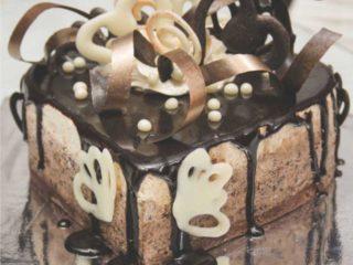 Srculence torta dostava