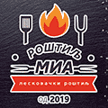 Roštilj Mia food delivery Novi Sad
