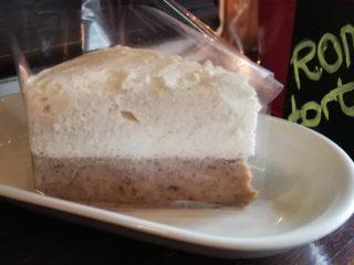 Roma cake Gregor's Pub delivery