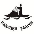 Radecki dostava hrane Paviljoni - Stari Merkator