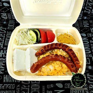 Gurmanski doručak Halo Obroci dostava