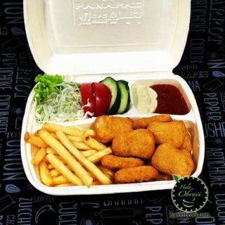 Pileći nuggets Halo Obroci dostava