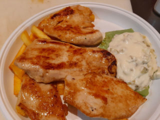 Chicken fillet Gallop Grill delivery