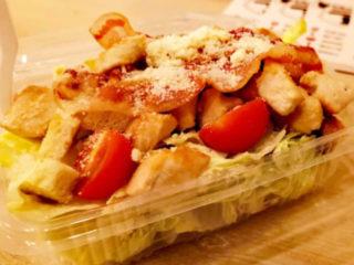 Caesar salad Ukus i zalogaj dostava