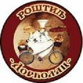 Roštilj Dorćolac food delivery National food