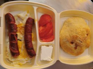 Čaroban doručak Snoopy Fast Food dostava