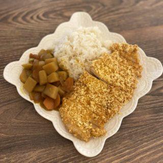 Piletina u kari sosu Mi Đa House dostava
