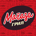 Magaza Grill food delivery Adice