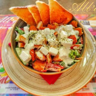 Salad with fried chicken All'oro Gold delivery