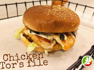 Chicken Tor`s file Tors dostava