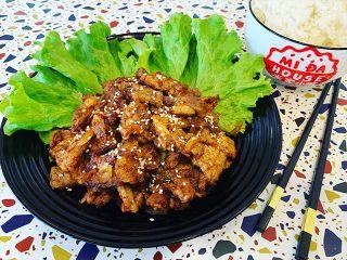 Korean BBQ Mi Đa House dostava