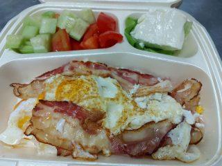 Jaja sa pančetom Amos picerija dostava