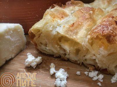 Pita sa sirom Apetit Pite Ispod Sača dostava