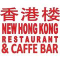 New Hong Kong dostava hrane Kamenjar